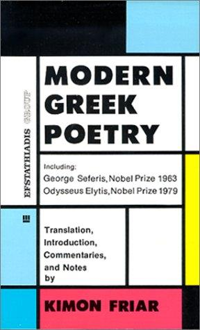 Download Modern Greek Poetry